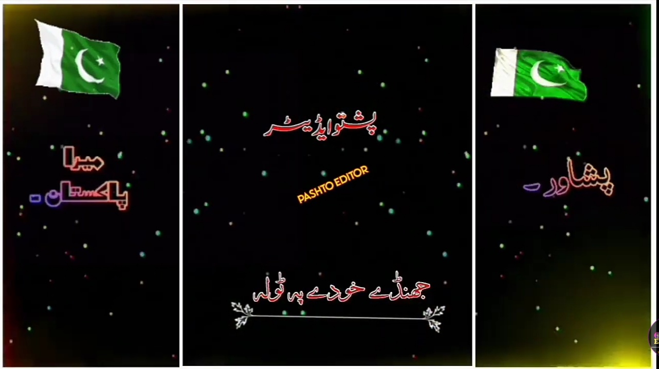 14th August Pashto Poetry Status Video Download