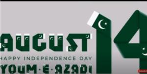 Pakistan Independence day Whatsapp status
