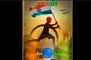 2021 Independence Day special DJ jay Ho Status Download