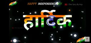 15th August Independence Day Of India Whatsapp Status Video Download