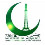 Dil Dil Pakistan 14 August WhatsApp Status Video Download