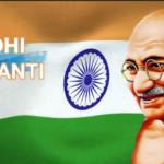 Raghupathi Raghava Rajaram Gandhi Jayanti Whatsapp Status 2021