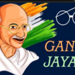 New Gandhi Jayanti WhatsApp Status Video Download
